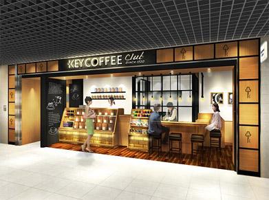 直営ショップ 店舗情報   店舗情報   キーコーヒー株式会社