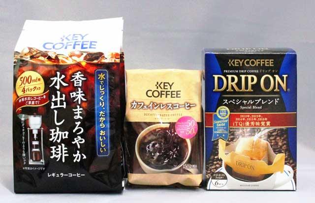 コーヒー詰合せ|キーコーヒー株主優待