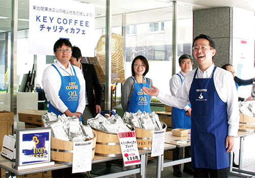 KEY COFFEE's prosperous coffee culture cultivation and social action programs.