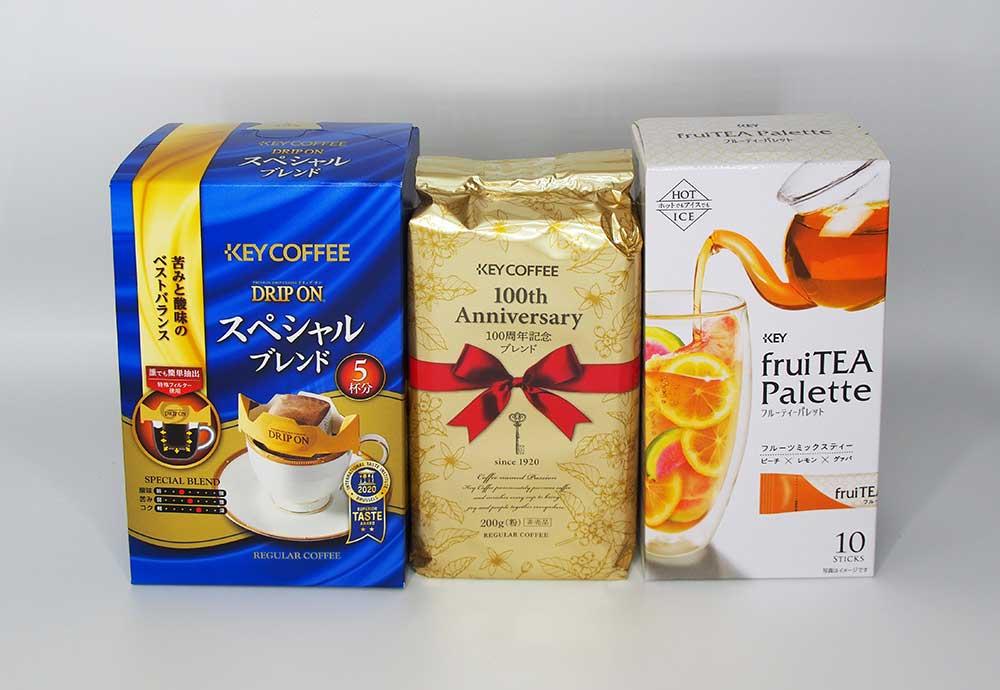 株主優待 タリーズコーヒー